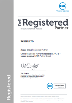 DELL Partner Certificate
