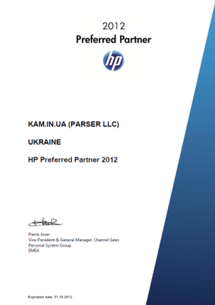 HP Partner Certificate