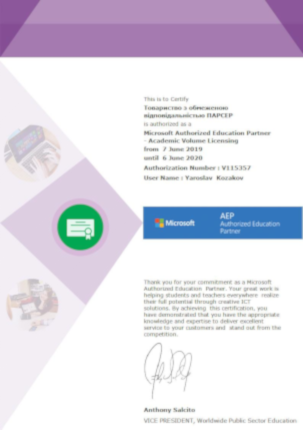 Microsoft Authorized Education Partner Certificate